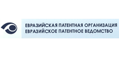 TsAGI continues developing patent work within the framework of the Eurasian Patent Convention