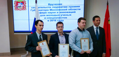 TsAGI engineers win the annual prize of the Governor of the Moscow Region in the field of science and innovations