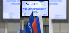 TsAGI Promotes Expansion of the Cooperation of Russia and European Union