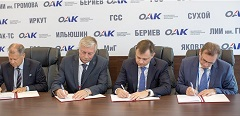 TsAGI to take part in the aviation cluster development in the Zhukovsky urban district