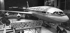 TsAGI centenary in the history of aviation: the wide-body Il-86